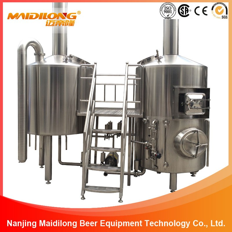 Cheapest 500L Brewhouse/Brewing House/Micro Brewery For Sale