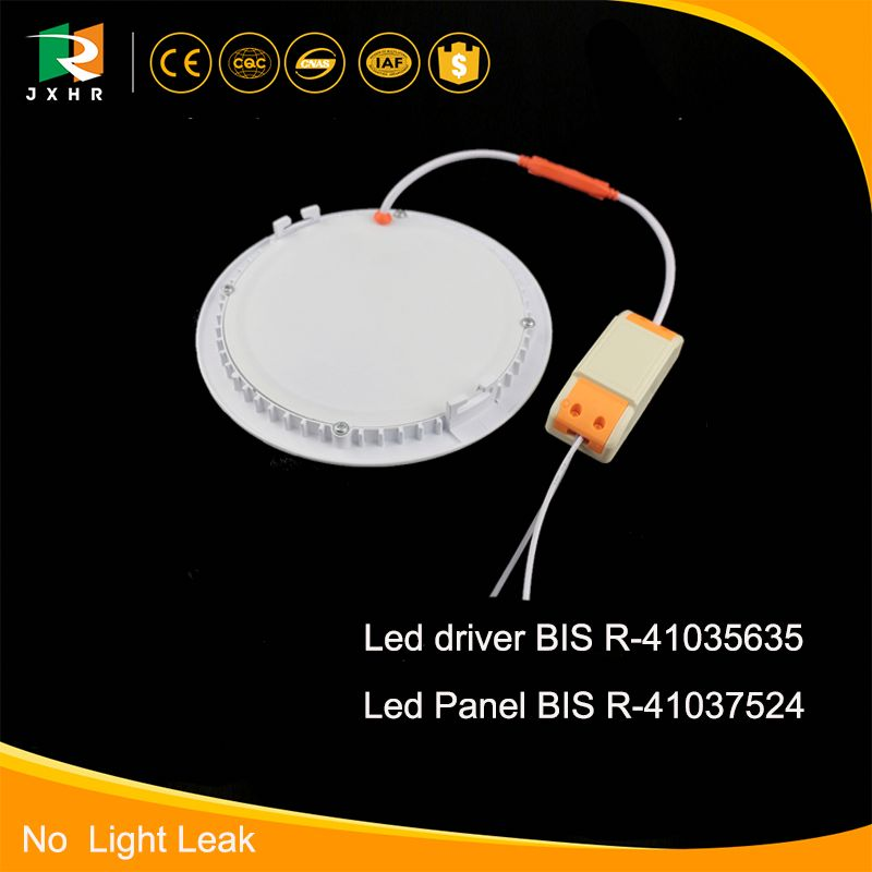 ultra bright flat recessed ceiling lamps 3W 6W 9W 12W 15W 18W 24W Recessed Round LED Panel Light 24Watt Indoor Lighting