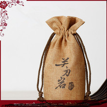 Round Bottom Eco Drawstring Single Bottle Jute Wine Pouch With Custom Printing