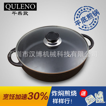 Supply cooker Universal thicker glass lid nonstick smokeless non-stick pan fried wander wholesale manufacturers