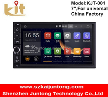 2015 7 inch china auto parts double din digital touch screen Android car stereo KJT-001