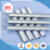 Professional Qianjiang staple standard office supply staples