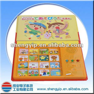 talking book sound module book audio module for children learning
