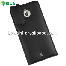 Stand leather flip case for sony xperia sola mt27i