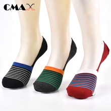 China factory lastest design custom summer seamless combed super invisible socks for men