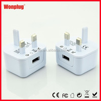 2014 HOT SELLING New! 5v 2a UK Micro USB Wall Charger