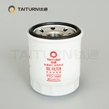 Auto parts NEW oil filter MD135737 in China for car OEM lubrication system