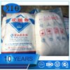 Factory supply top quality Potassium carbonate food grade, CAS no 584-08-7 with reasonable price
