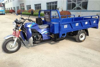 price for good quality 150cc,200cc,250cc engine three wheel motorcycle trike cargo tricycle