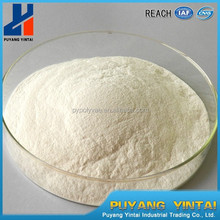 Methyl cellulose 75000mpas 45000cps 10000cps 100000cps