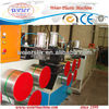 pet strap production line/pet strap making machine/pet strap band production line