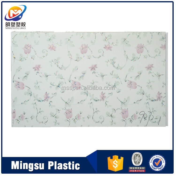 200-600mm width print pvc wall panel pvc ceiling panel paintable pvc wall panel
