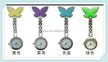 Pocket Medical Nurse Fob Watch Women Dress Watches 4 Colors Clip-on Pendant Hanging Quartz Clock Butterfly Shape