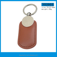 Leather Material Keyring Blank Leather Car Key Chain