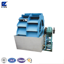 High Quality Bucket Wheel Sand Washing Machine