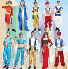 Cosplay Arab Aladdin Costumes Fancy Ball Stage Performance India Clothes for adult and kids