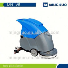 floor washing machine,fregadora,marble floor scrubber, walk behind floor cleaning equipment
