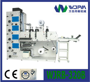 Bottle Label Printing machine (WJRB-320A)