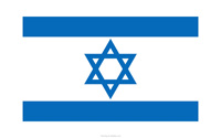 shipping forwarder from CHINA to ISRAEL