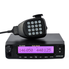 VHF Frequency Low Price Chinese Radio Transceiver
