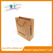 Brown paper bag/Promotional kraft paper handbag design
