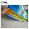Food Grade BOPP Biaxially Oriented Polypropylene Woven Bag Printed