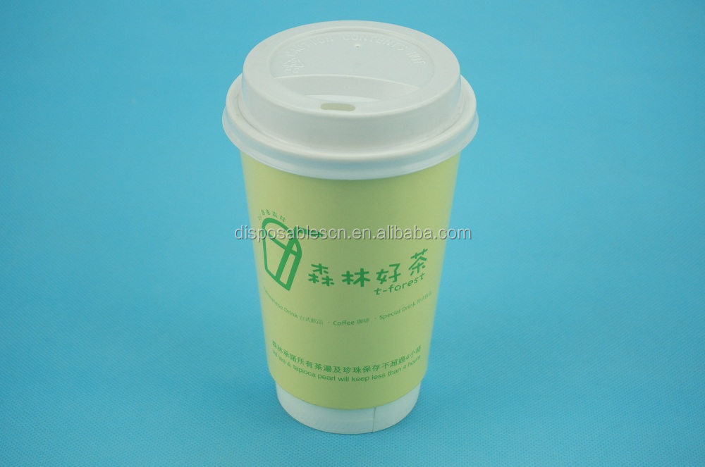 16oz Disposable Double Wall Hot Drinking Paper Cup With Lid