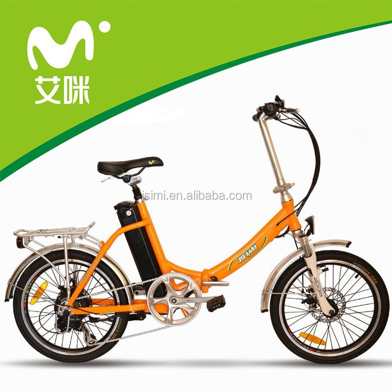 2 wheel folding electric bike with front and rear led lights