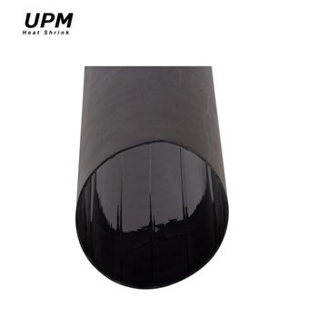 Halogen free medium wall heat shrink tube