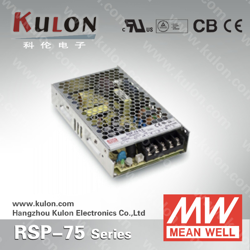 Meanwell 75W 3.3V RSP-75-3.3 ac dc converter 110v to 20v Low profile power supply