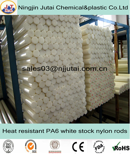 High wear resistant nylon rod and pipe