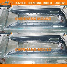 2016 All kinds of three wheeler auto mould mold in indian