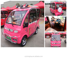 2017 Hot Sale China Cheap 60V/1000W Mini Electric Car for Family