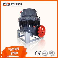 alibaba express new technology barmac crusher making machine