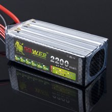 Facotory Wholesales Price Lipo Battery LION 22.2V 40C 2200mAh 6S