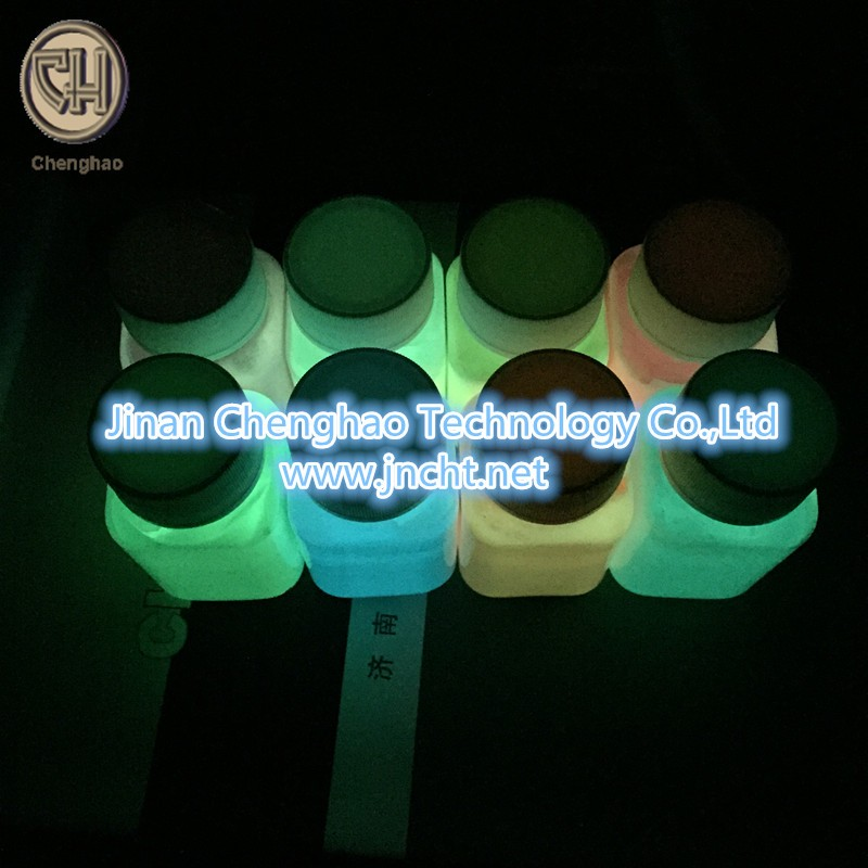 Yellow-Green glow in the dark coating/ water-based acrylic photoluminescent paint/Luminous coating