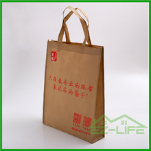 2017 Good Custom recycle non woven tote shopping bag,non-woven large cloth tote bag