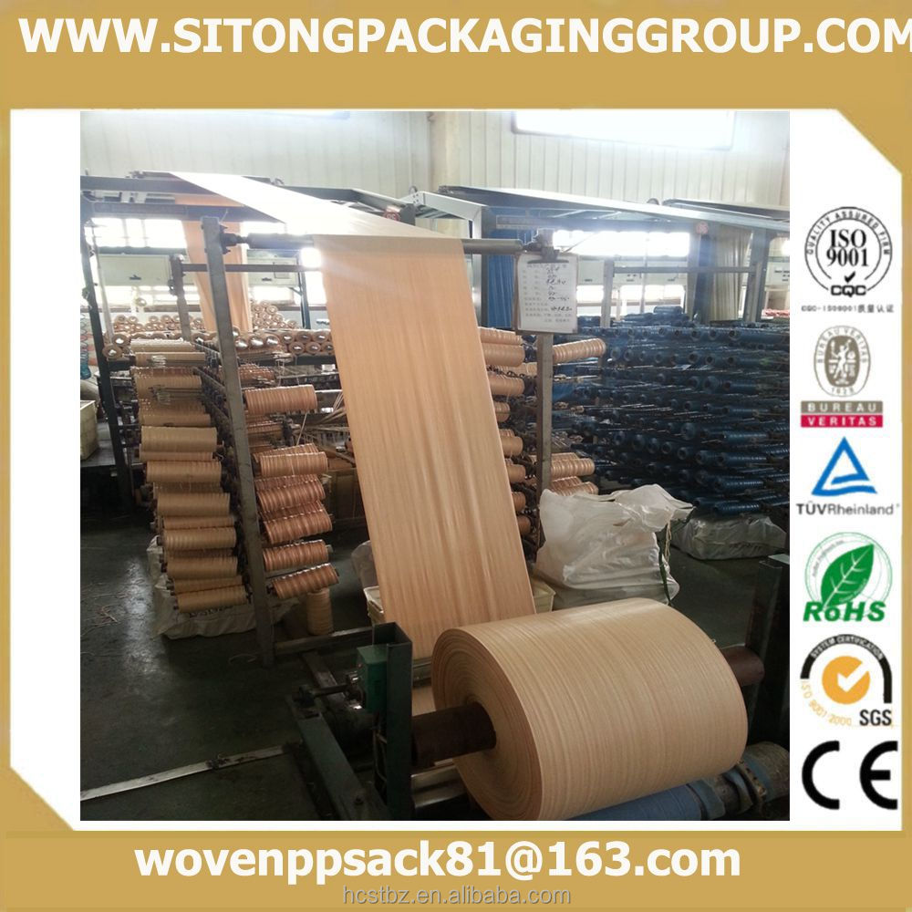Tubular PP woven jumbo fabric rolls for bags making