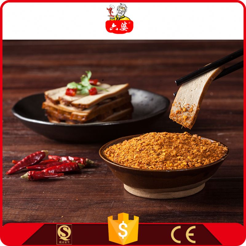 Best quality factory hot organic red chili powder producers
