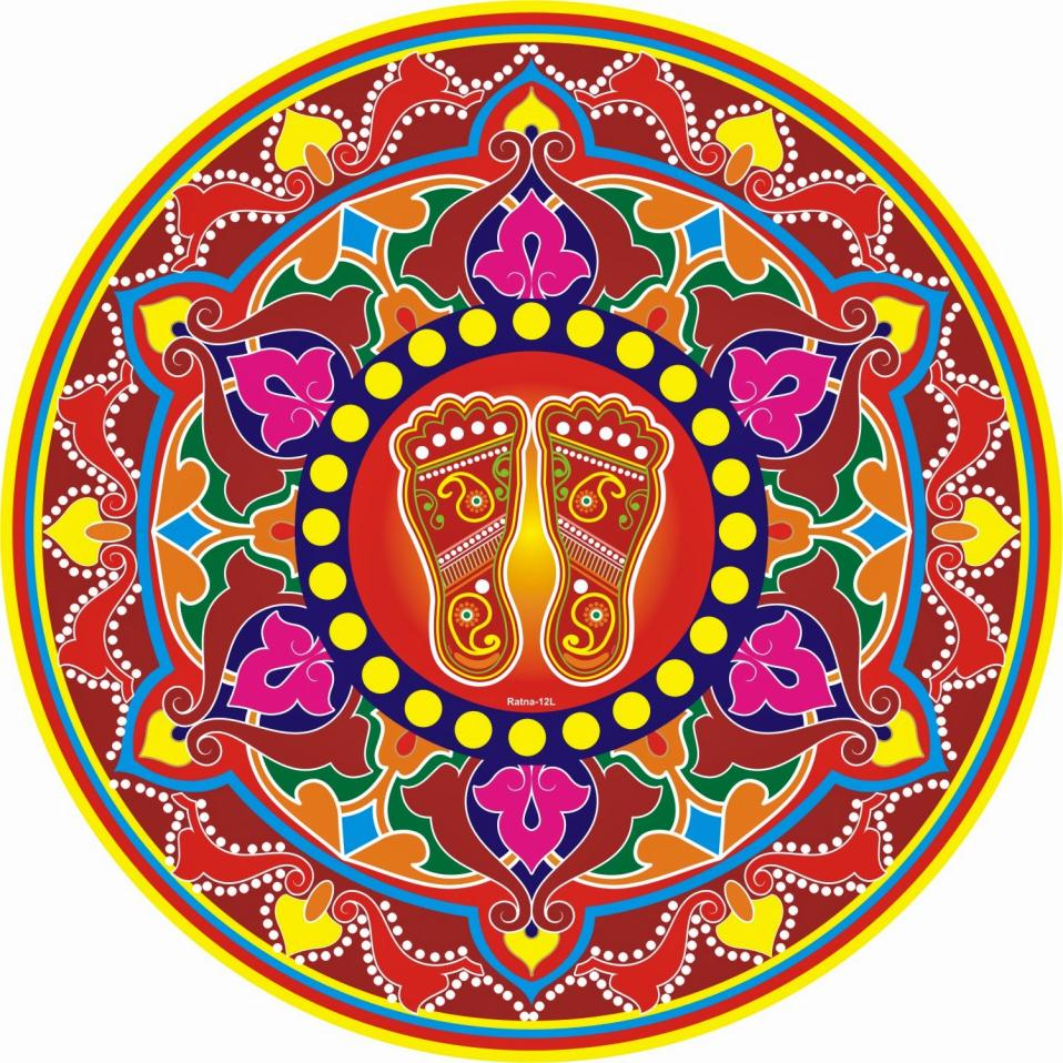 Paper Rangoli Home Decot Sticker Based High Quality