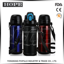 HOPE sports customized colors stainless steel insulated vacuum water bottle