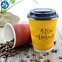 FDA Certified Ripple Paper Coffee Cups