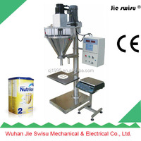 2014 Name Brands Face Powder Filling Machine