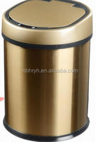 Stainless Steel Deodorizer Automatic Sensor Touchless Trash Can, 49 Liter / 13 Gallon,