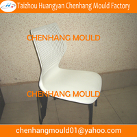 Manufacturer plastic armless fashion dining chair injection moulding chairs covers