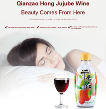High quality and cheap red wine