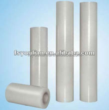 pvc plastic film sheet H0T705