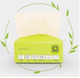 Eco-friendly Soft Facial Tissue Revitalizing Clean Face Exquisite Facial Tissue