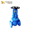 /product-detail/api-cast-iron-rising-stem-gate-valve-247678488.html