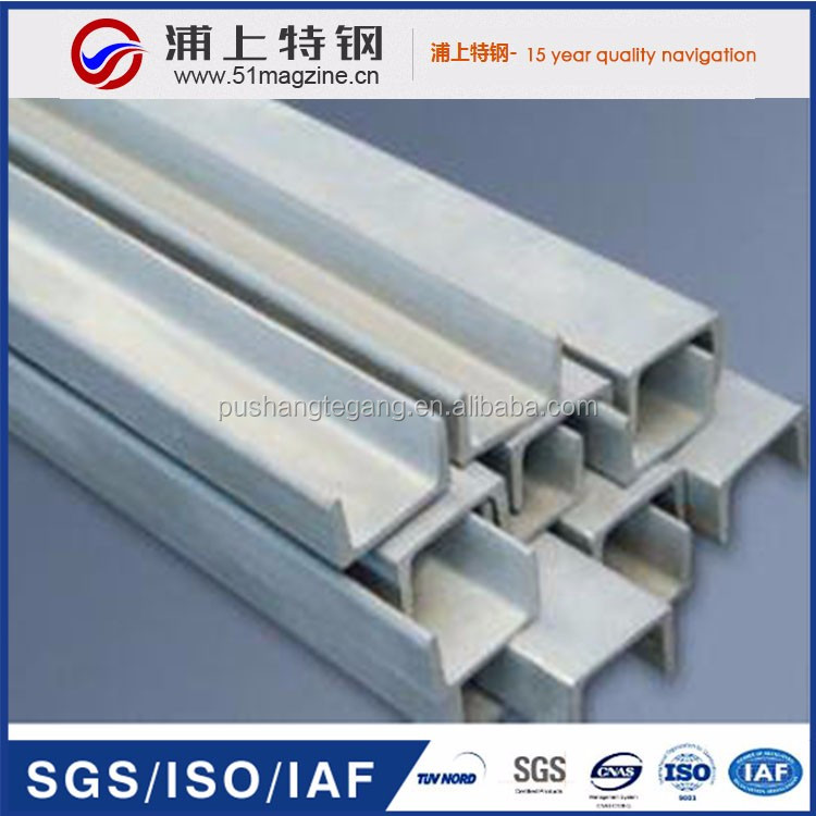Professional Factory good price c channel steel ukraine